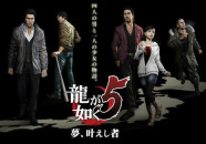 Finalmente no veremos Yakuza 5 en occidente
