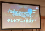 Atelier Escha & Logy TV anime