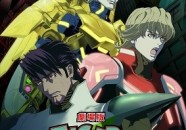 Segundo trailer de la película de Tiger and Bunny 05
