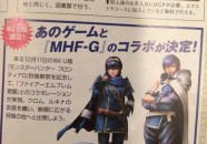 Monster Hunter G - Fire Emblem colaboracion