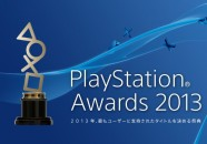 PlayStationAwards