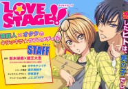 Love Stage!! (Destacada)