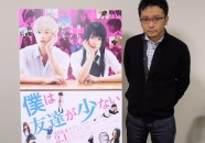 Takurou Oikawa, director del live-action de Haganai, no ha visto el anime