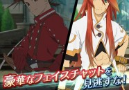 Tales of Asteria (4)
