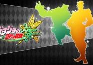 Nuevo vídeo de JoJo's Bizarre Adventure All Star Battle centrado en DIO