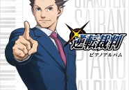 capcom-presenta-un-piano-album-de-la-serie-ace-attorney
