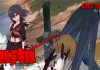 kill-la-kill-review