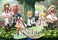 Review: Rewrite