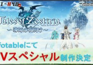 Zestiria-TV-anime
