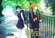 [koi-nya.net] review tamako love story