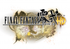 Final Fantasy Type-0 HD anunciado para PlayStation 4 y XONE