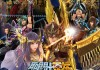 Saint Seiya Legend of Sanctuary BSO