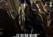 kensho-ono-y-ai-kayano-participan-en-el-cuarto-episodio-de-ghost-in-the-shell-arise