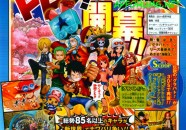 Anunciado One Piece Super Grand Battle X para Nintendo 3DS
