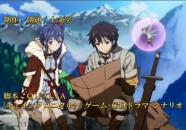 Chain Chronicle Anime (1)