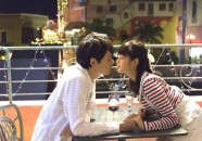 Itazura Na Kiss 2 ~Love in Okinawa (2)