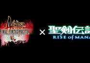 Los personajes de Final Fantasy Agito llegan a Rise of Mana