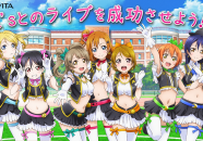 Love Live! School Idol Paradise