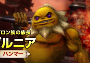 Trailer de Hyrule Warriors centrado en Darunia