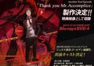 El cuarto BDDVD de Persona 4 The Golden Animation tendrá un capítulo final alternativo