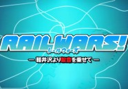 Rail Wars! VN (Destacada)