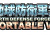 Portadas japonesas de Earth Defense Force 2 Portable V2 y extras de la primera remesa