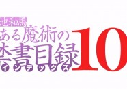 Toaru Majutsu no Index 10º aniversario (Destacada)