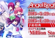 Angel-Beats-1st-beat-info