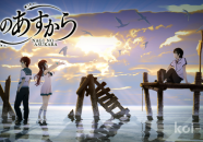 review-analisis-nagi-no-asukara