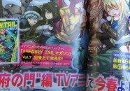 Fairy Tail anime Tartarus