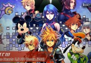 Kingdom Hearts 25 hd remix análisis review (1)