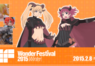 reportaje-wonder-festival-2015-winter