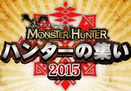 capcom-celebrara-el-evento-monster-hunter-hunters-gathering-2015-a-finales-de-mayo
