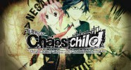 La novela visual Chaos;Child dará el salto al anime