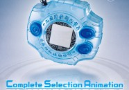 Abren las reservas del Digivice de Digimon Adventure tri