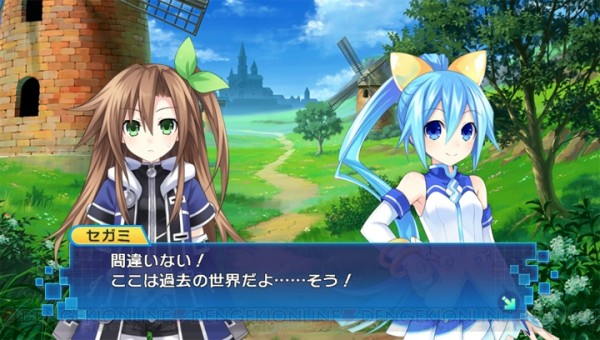 Hyperdimension War Neptunia VS Sega Hard Girls Dream Fusion  (8)