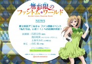 Kyoto Animation evento agradecimiento 2015 Phantom World
