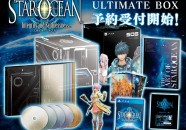 Star Ocean 5 Ultimate Box