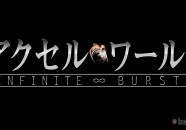 Accel-World-Infinite-Burst