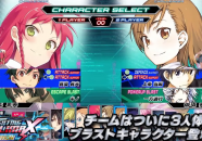 Dengeki Bunko Fighting Climax Ignition se muestra en un nuevo trailer