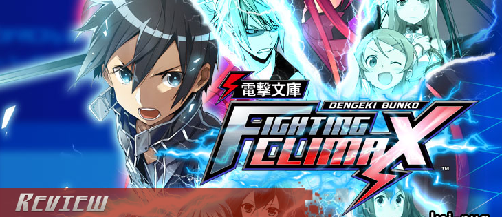 Análisis: Dengeki Bunko: Fighting Climax (PlayStation 3 / PS Vita)