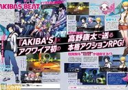 Akiba's Beat anunciado para PlayStation 4 y PlayStation Vita 02