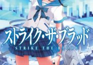 Strike the Blood tendrá una serie de anime compuesta por OVAs