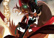 La felicitación de verano de Nippon Ichi Software deja ver un posible The Witch and the Hundred Knight 2
