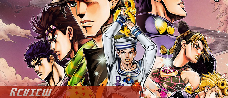 Análisis: JoJo's Bizarre Adventure: Eyes of Heaven (PS4)