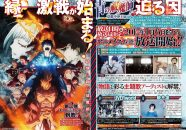 ao no exorcist 6 enero