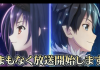 Accel World VS Sword Art Online Millennium Twilight a la venta el 16 de marzo en Japon