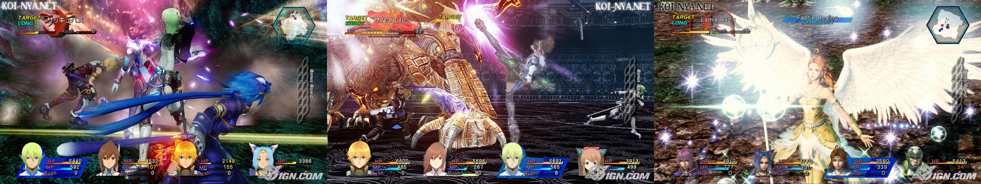 Star Ocean: The Last Hope - battle