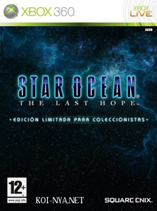 Cover PAL de la edición limitada de Star Ocean: The Last Hope
