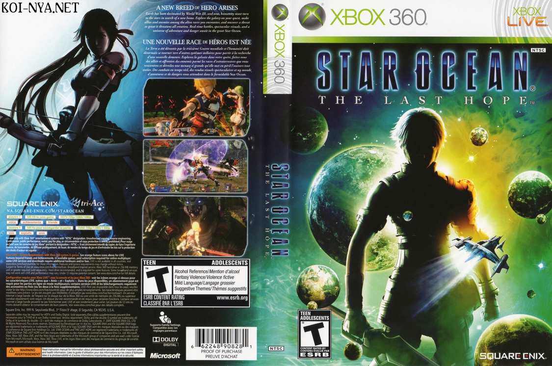 Cover NTSC de Star Ocean: The Last Hope